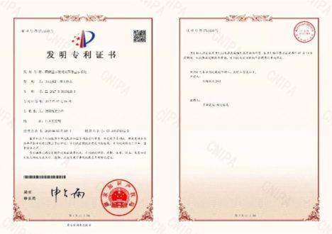 ナーブ、VRディスプレイ共有技術で中国特許を取得
