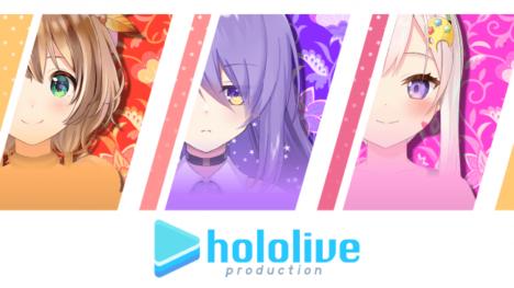 VTuberグループ「ホロライブインドネシア」、新人VTuber「Risu」「Moona」「Iofi」がデビュー決定