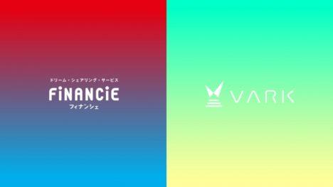 SNS「FiNANCiE」がVRライブプラットフォーム「VARK」と提携