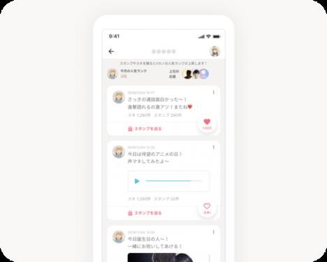 MOSHBIT.、アバターと1対1で通話ができる新サービス「バーチャルカノジョ」を正式リリース