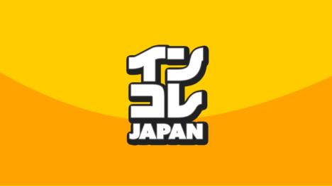 Tokyo Indies、リアルイベントの代わりにオンライン上で自作ゲームをプレゼンする「インディコレクションJAPAN」を開催