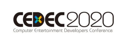 「CEDEC 2020」、リアル開催を中止しオンライン開催に変更 会期に変更なし