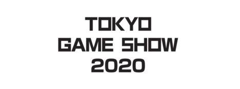 「東京ゲームショウ2020」が中止 オンラインでの開催を検討