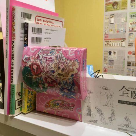 「なめこ」シリーズ10周年記念展覧会「大なめこ展」が名古屋パルコでも開催決定!